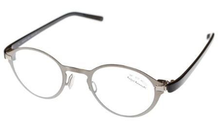 Kazuo Kawasaki MP 970 Titanium Eyeglasses with Free Ground ...