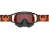 Dragon MX VENDETTA - Continued II Goggles in Snow Orange / Orange (Size :- Medium Fit)