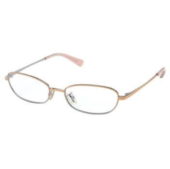 Coach HC5107 Eyeglasses