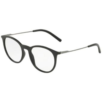 b809090fa6d Dolce   Gabbana DG 5031 Eyeglasses