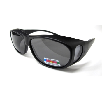 Pro-Rx FIT-OVER 684 Sunglasses