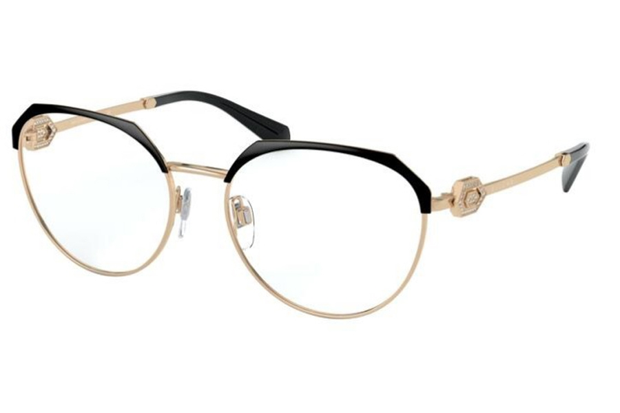 Bvlgari BV 2214B Eyeglasses in 2033 Black/Pink Gold