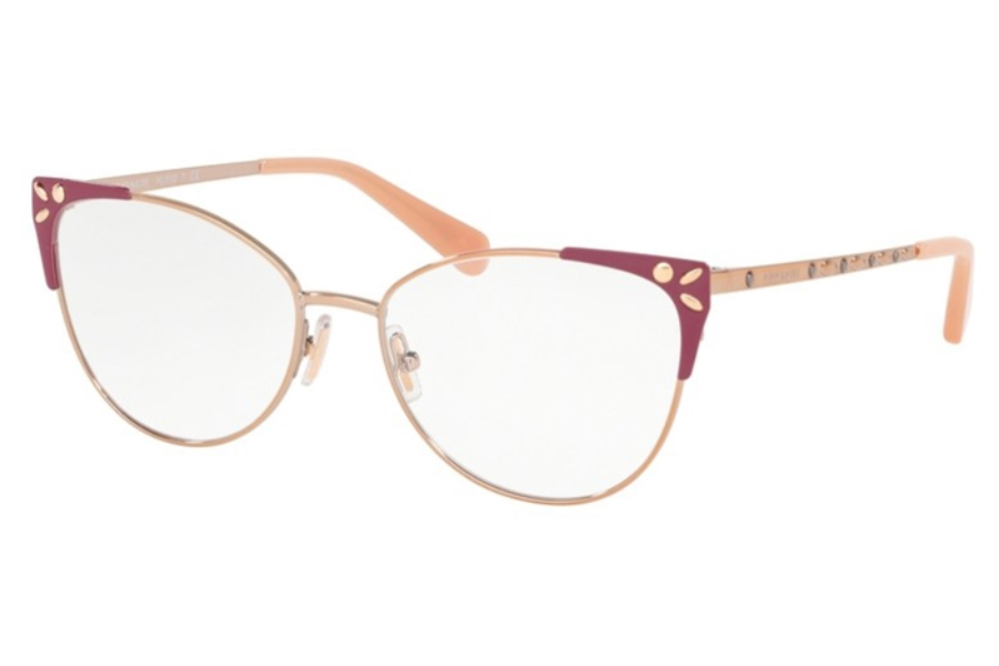 Coach HC5102 Eyeglasses in 9331 Shiny Rose Gold