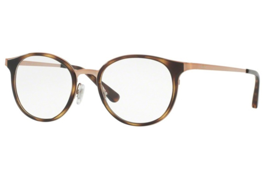 Ray-Ban RX 6372M Eyeglasses in 2732 Brushed Light Brown